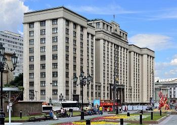 Здание Государственной Думы РФ может провалиться под землю