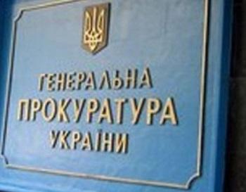 В Генпрокуратуре Украины признали, что АТО является незаконной