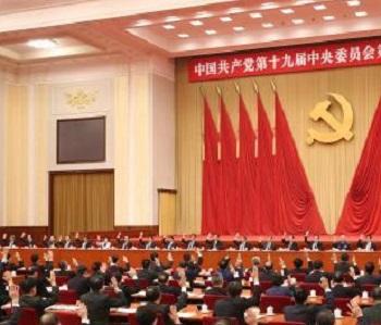 В Китае компартия запретила компаниям страны сотрудничать с бизнесом Украины на национальном уровне
