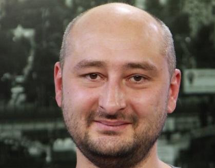 Беглый журналист Бабченко после поражения Порошенко на выборах сбежал в Норвегию