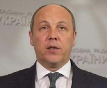 Против спикера Рады Парубия возбудили уголовное дело