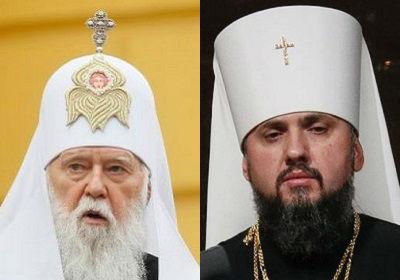 Раскол среди раскольников Украины: между Епифанием и Филаретом разгорелся конфликт