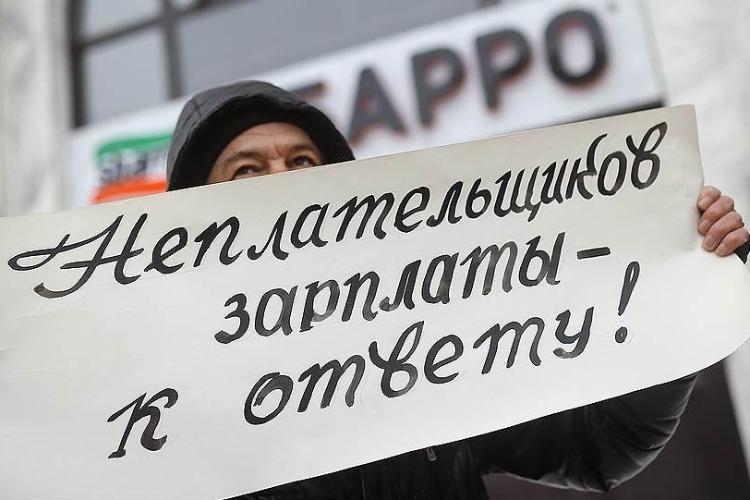 Работникам предприятия-банкрота вернули 4 миллионов долга по зарплате
