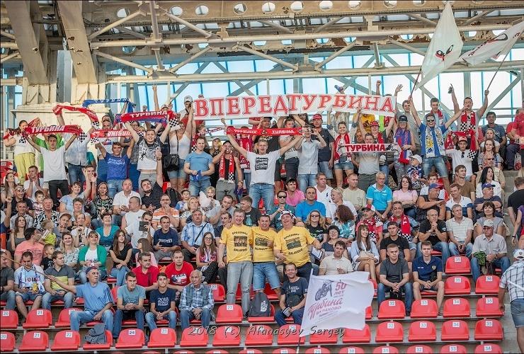 Информация для болельщиков Турбины: календарь гонок и поездка в Тольятти