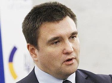 Глава МИД Украины потребовал от других стран «давить» на Россию для освобождения моряков