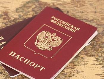 В парламент Украины внесен проект закона о конфискации имущества у жителей Донбасса с паспортами РФ