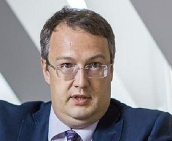 Украинский депутат: лжеминирование объектов на Украине — это россияне так развлекаются