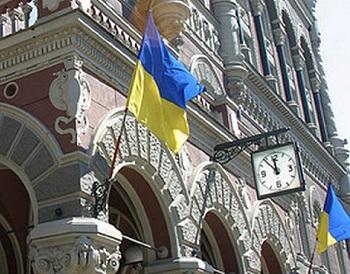 Нацбанк Украины: в обнищании украинцев виновата Россия