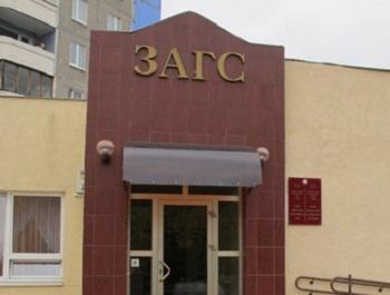 В Кузбассе будут судить сотрудницу ЗАГСа, женившую мужчину без сознания