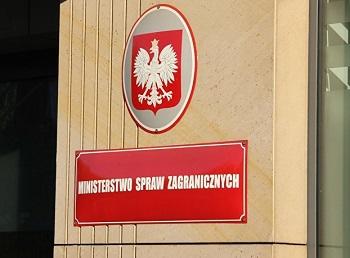 В МИД Польши поддержали антироссийские акции протеста в Грузии