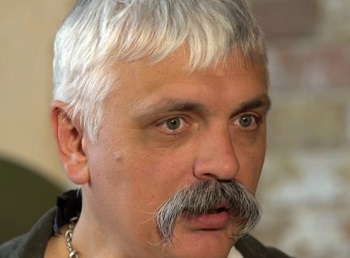 На Украине националист Корчинский объявил геям джихад и пригрозил бомбами
