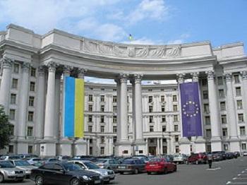 Украинский МИД сравнил Россию с Сомали по уровню безопасности