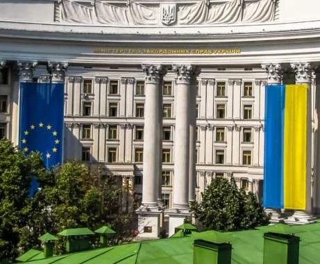 МИД Украины выразил протест России из-за канадского «Всемирного конгресса украинцев»