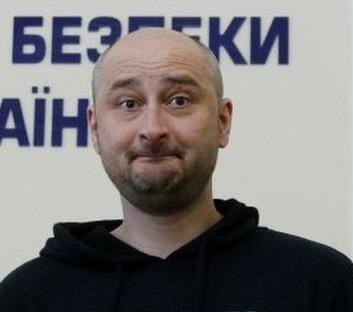 Жалобы Бабченко на сокращение пожертвований высмеяли в интернете