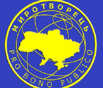 Обнародованы имена администраторов «Миротворца»: сайт — детище парламента Украины