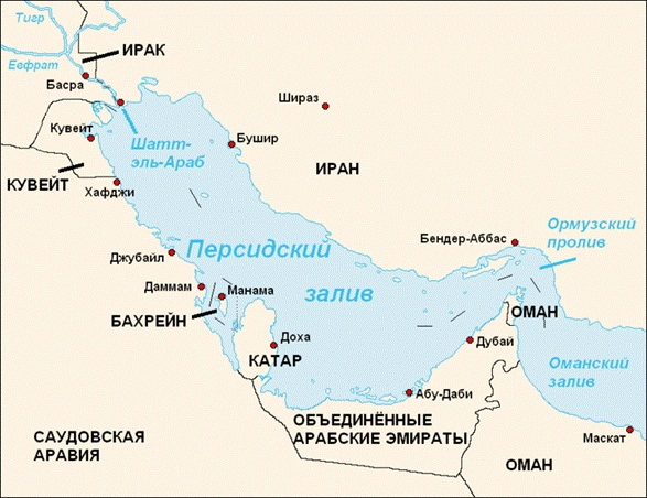 Власти Ирана призвали государства Персидского залива обсудить вопросы безопасности