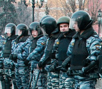 За данные правоохранителя, который задержал провокатора в Москве, назначили награду в 100 тыс. рублей
