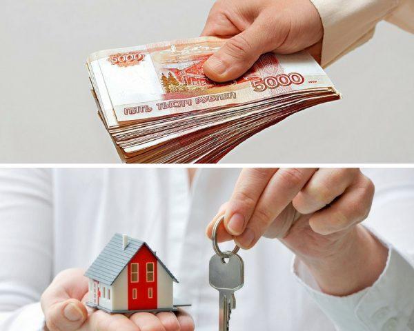 Срочная покупка недвижимости